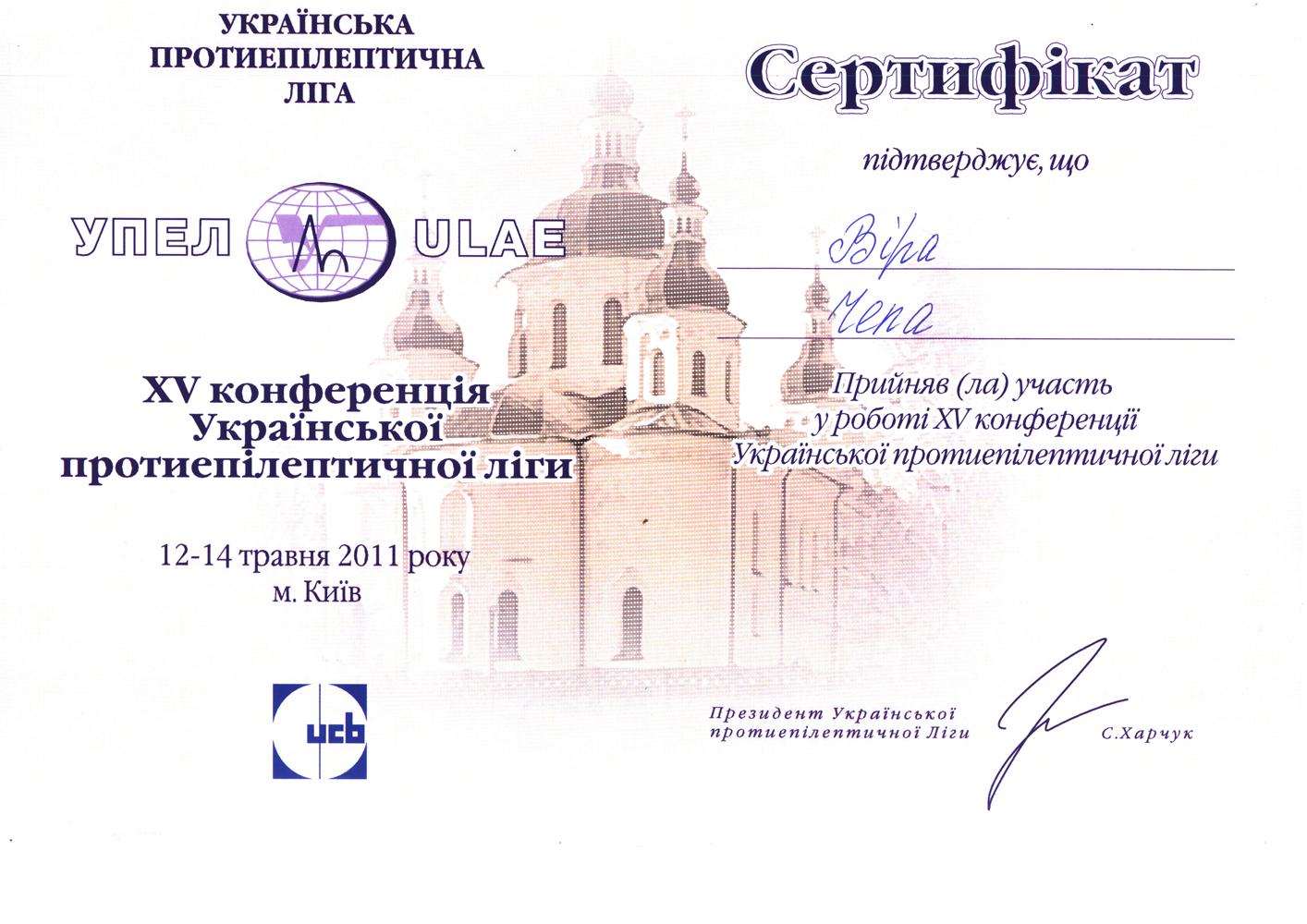 2011-12-20 20-33-38_0018