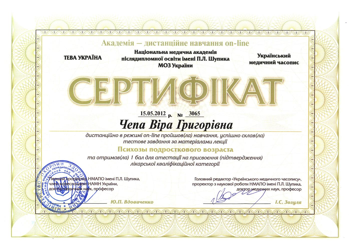 2012-05-30 20-44-15_0164.jpgйй